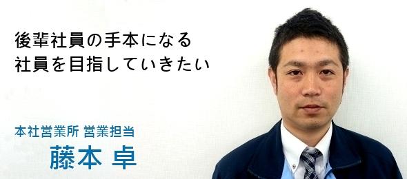 fujimoto_02_04
