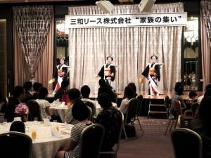 """""""家族の集い""""1(28.6.19)"""