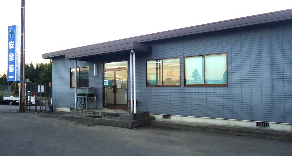 人吉営業所
