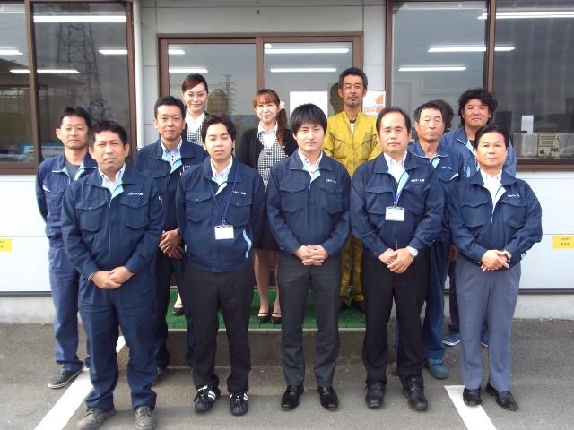 oomuta_staff