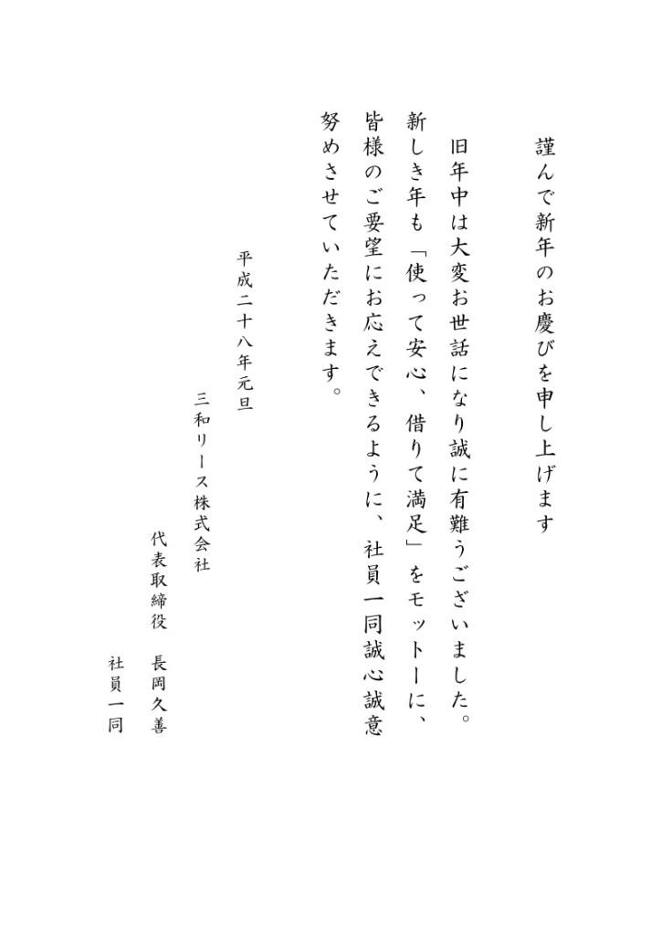 sinnen_aisatu_2016