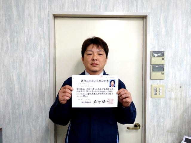 sikakusyutoku_20180328_02