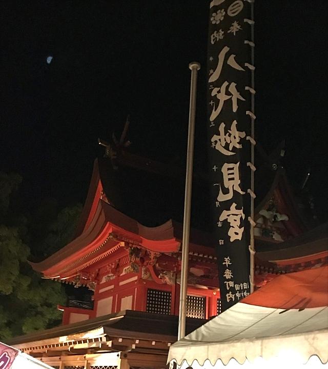 yatusiro_20180628_01