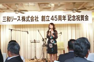 創立45周年記念祝賀会2(30.9.13)