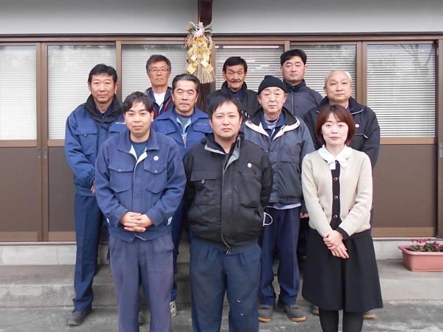 hokubu_20200110_01